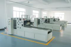 寧波傑斯瑞鋁箔制品有限公司