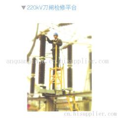 220kV刀闸检修平台