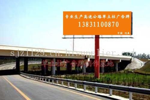 广告塔牌供应销售|河北户外广告制作有限公司