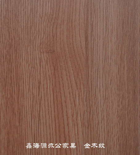 厦门金木纹家具