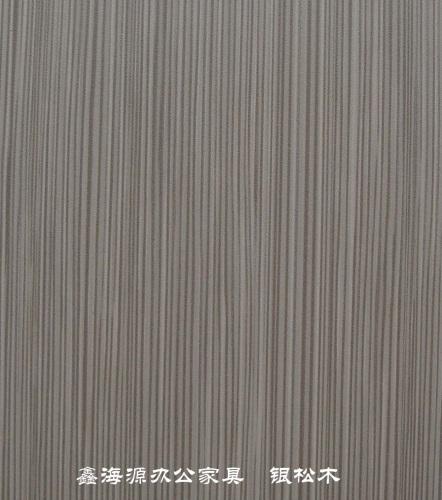 厦门银松木家具-海商网,家具部件产品库