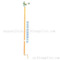 铝包带绕线器操作杆