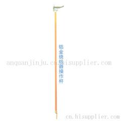 铝金绕线器操作杆