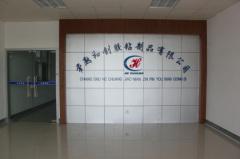 http://images.hisupplier.com/var/userImages/201106/19/133133350777_240.jpg
