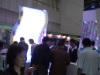 第三届海南国际照明展