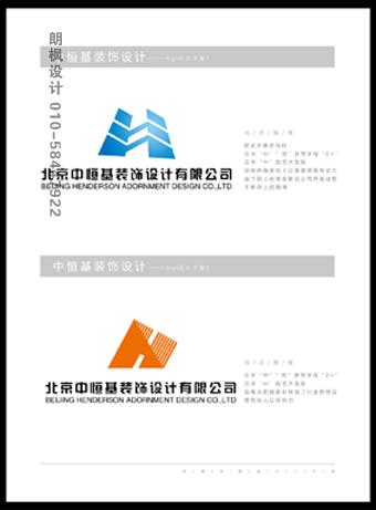 设计和摄影 中恒基装饰设计logo设计  产地: 北京市 产品摘要: 光盘