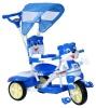 金冠儿童三轮车蓝猫709