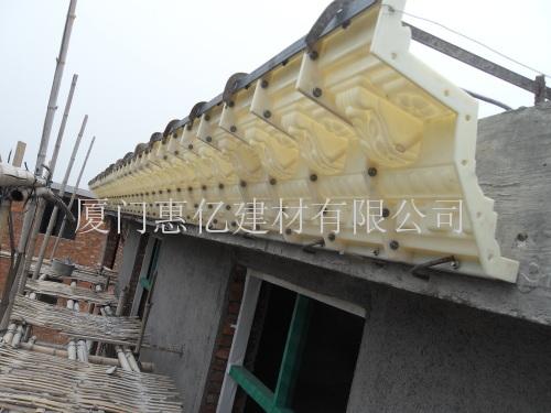 漳州屋檐线现浇工地图片