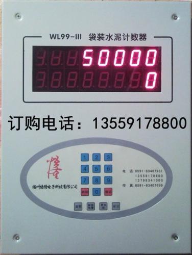 定时器和计数器
