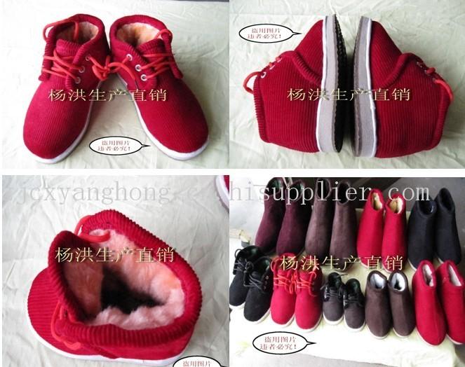 大量供应手工棉鞋 保暖鞋