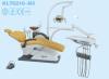 牙科综合治疗机 KLT6210-N3