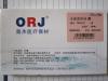 水晶直丝弓托槽 ORJ