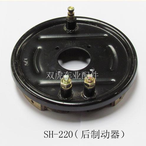 SH-220后制动器