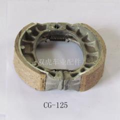 CG-125刹车蹄片