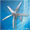 小型400w水平五叶风力发电机