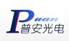 台州普安光电科技有限公司
