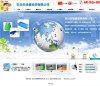 潍坊*专业的网站建设