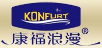 宁波市康福特家居科技有限公司