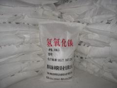 高纯氢氧化镁(H1610)