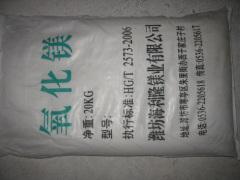 高纯氧化镁(HG204)