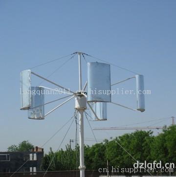 50kw垂直轴低速风力发电机