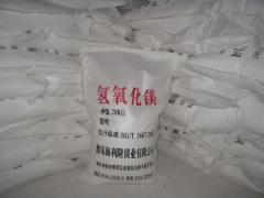 化学合成法氢氧化镁阻燃剂(H1410)