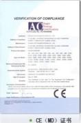CE(MD)证书