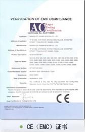 CE(MEC)证书