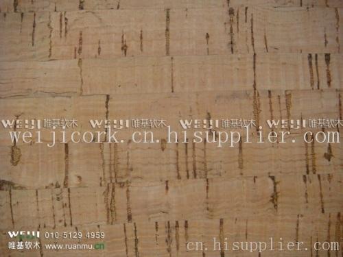 首页 建筑和装饰材料 装饰材料 壁纸 软木墙布  产地: 北京市 产品