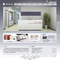 深圳外贸网站推广