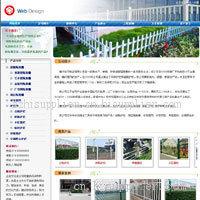 深圳网站建设教程