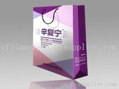 潍坊彩盒印刷包装