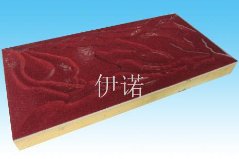 花纹板聚氨酯外墙保温板/a级防火保温板/外墙保温装饰