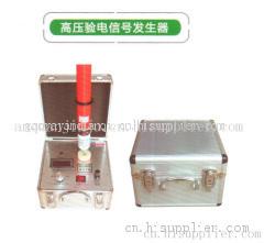 石家莊電力安全工器具力學性能試驗機|拉力試驗機供應|批發|價格