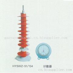 供應衡水復合外套氧化鋅避雷器 避雷針生產 價格