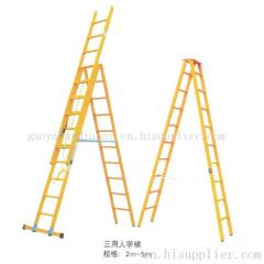 絕緣折疊梯