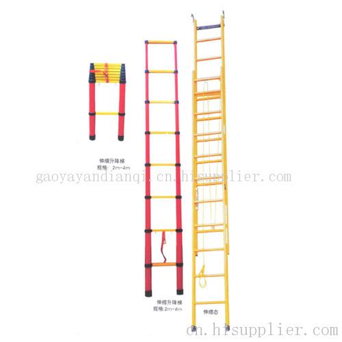絕緣伸縮梯子