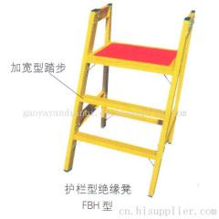 護欄型絕緣凳