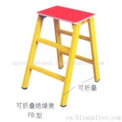 石家莊供應絕緣凳 絕緣高低凳 可折疊絕緣凳生產 批發