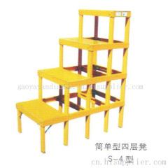 簡單型四層凳S-4型
