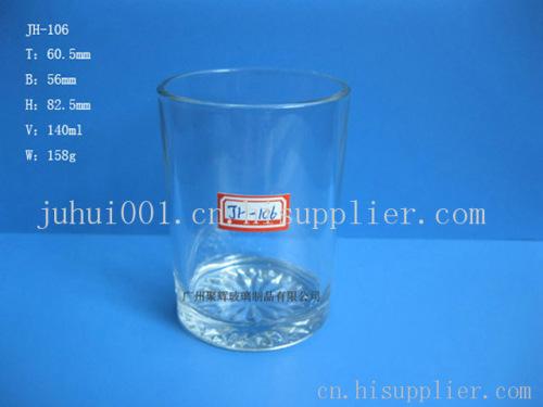 圆柱形玻璃瓶 花纹底玻璃杯