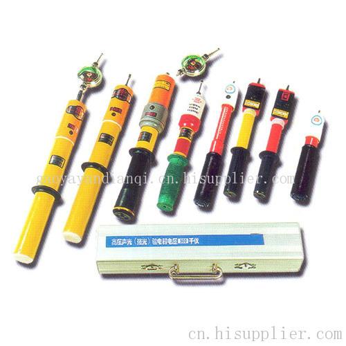 電容型高壓驗電器