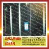 三元乙丙橡胶EPDM4045M