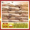 氯丁橡胶DCR40A