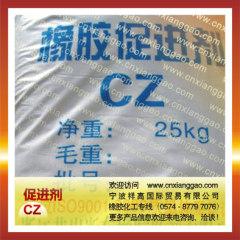 橡胶促进剂CZ