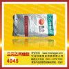 三元乙丙橡胶吉化4045