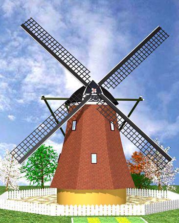 专业荷兰风车