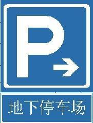 供应福州亚博足彩app苹果版