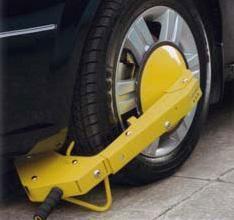 车轮锁供应商
