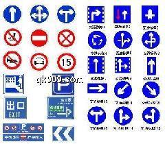 交通安全设施供应
